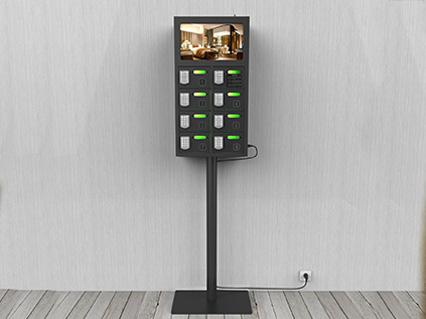 Battever Mini-Cell Multimedia